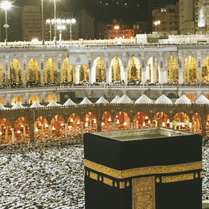 Foto tapeta - Kaaba at Night