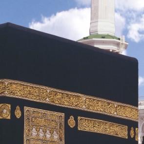 Fototapeta - Kaaba