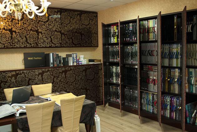 Intercont salon